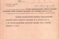 1473509605_kermen_kyr_arhiv_4