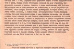 1473509608_kermen_kyr_arhiv_3