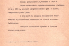 1473509640_kermen_kyr_arhiv_2